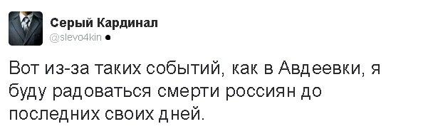 С погибшим бойцом 72-ой мехбригады Ярославом Павлюком попрощались на Кировоградщине - Цензор.НЕТ 4628