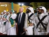 Трамп в Эр-Рияде, танец с саблями, 20.05.2017