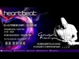 HEARTBEAT EPISODE MUSIC MIX #003 / 29.05.17
