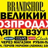 MAXIS BRANDSHOP  batiste Carmex