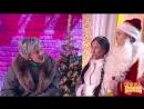 Новогодняя традиция - Снега и зрелищ - Уральские пельмени