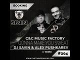 C &amp C Music Factory - Everybody Dance Now (DJ Savin &amp Alex Pushkarev Radio edit)