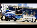 Полицейские Будни в GTA 5 - ВОЗДУШНЫЙ ПАТРУЛЬ. ПОГОНЯ НА ВЕРТОЛЕТЕ. НАКАЗАЛ КОПА.