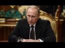 Путин о терактах: возмездие неизбежно! | Путин ИНФО