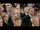 Управляемая извне безвольная власть Послание Владимира Путина Федеральному Собранию 2016