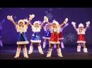 Здравствуй, Дедушка Мороз танцевальная композиция