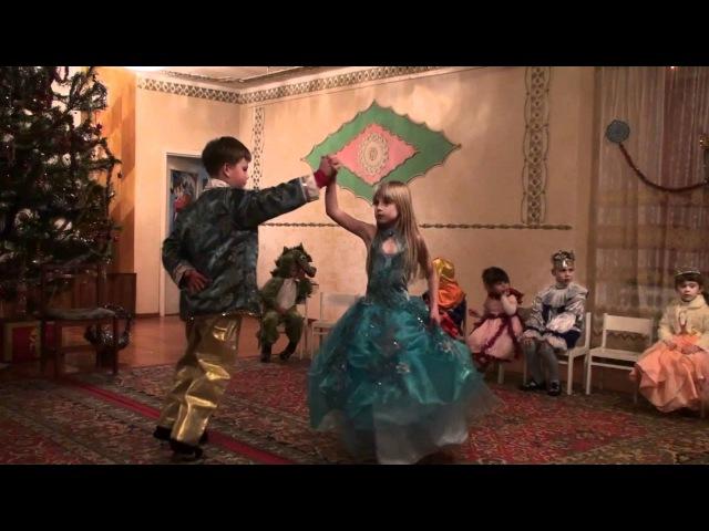Танец Золушки и Принца Коростень детсад Олимп