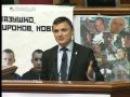 Михайло Головко Злочинну діяльність НБУ має вивчати слідча комісія