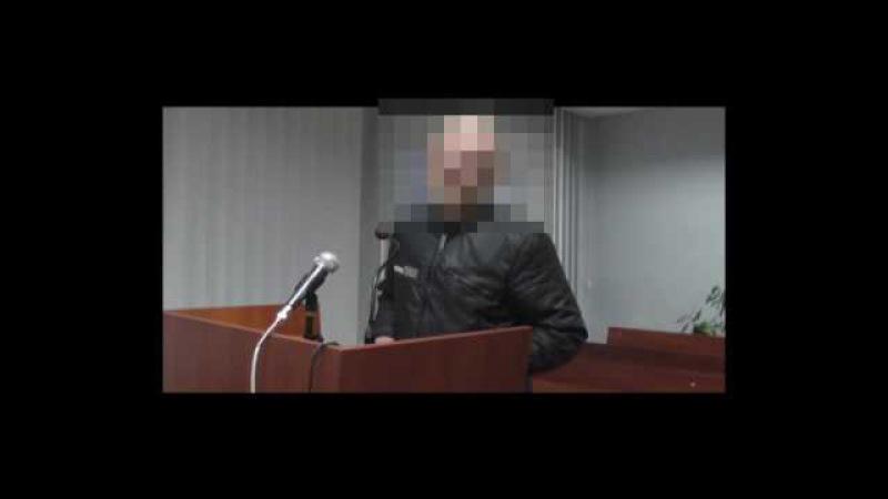 За Програмою СБУ від кримінальної відповідальності звільнено колишнього міліціонера
