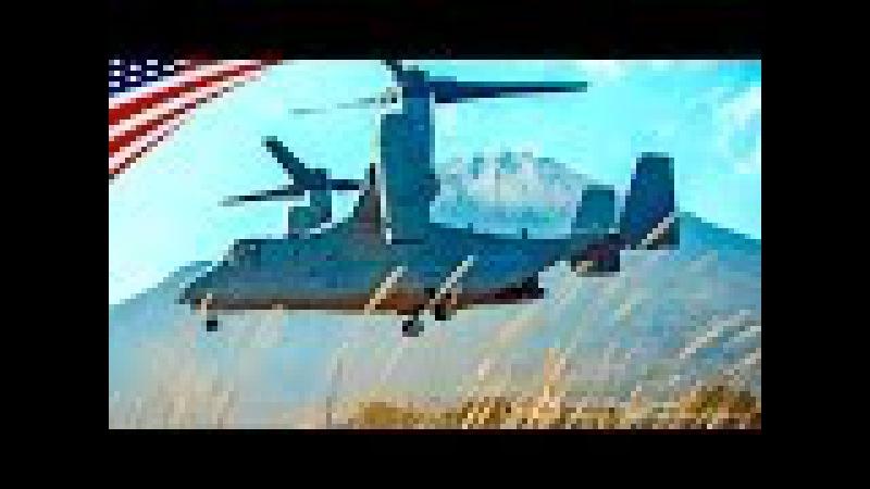 オスプレイで沖縄から富士山までノンストップ長距離襲撃・米海兵隊 - US M