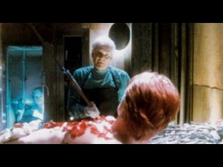 «Немой крик» (1998): Трейлер