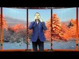 Новогодний выпуск - Юрий Магомаев