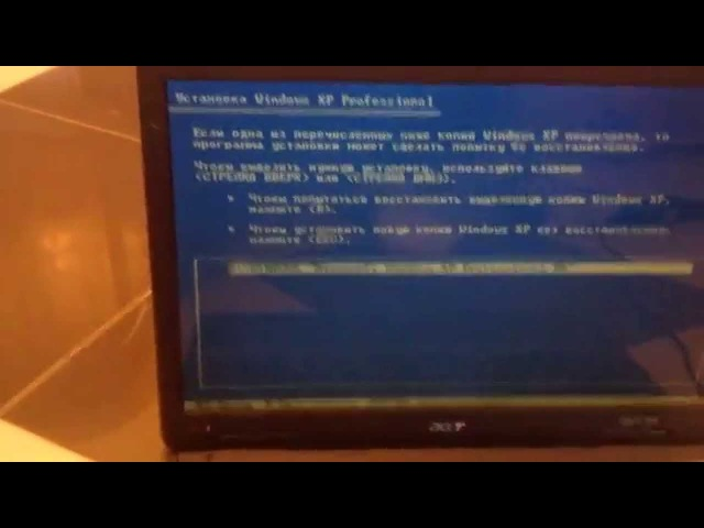 Программа установки не нашла на этом компьютере установочных жостких дисков win xp