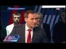 Право голоса 14.10.16   Санкции нам не помеха?! 14.10.16 ХОРОШЕЕ КАЧЕСТВО