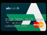 AdvCash - регистрация кошелка, заказ карты, верификация, пополнение, вывод. Ссылка по...