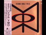 Yellow Magic Orchestra  Neue Tanz (The Something Wonderful Remix)