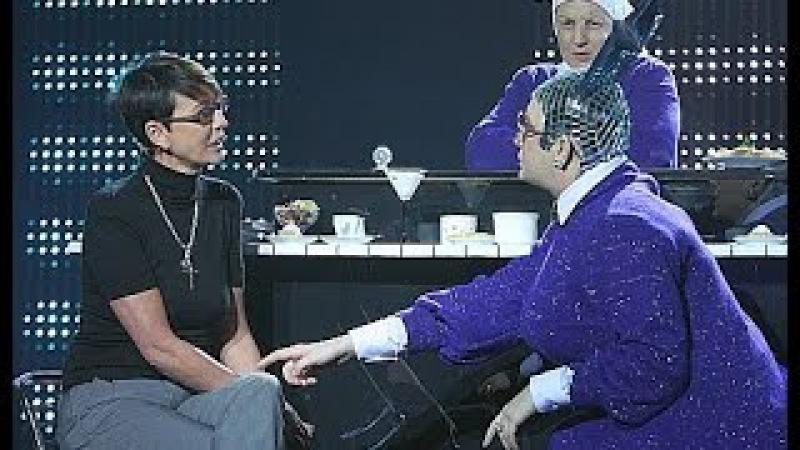 Ирина Хакамада в гостях у Верки Сердючки. 2009 год