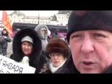 После нападения на митинг банды петухов 21.1.17 Дмитриев Дмитрий ч. 1
