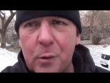 После нападения на митинг банды петухов 21.1.17 Дмитриев Дмитрий ч. 2