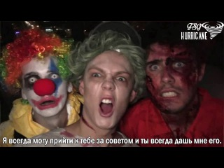 МОИ ДРУЗЬЯ САМЫЕ КРУТЫЕ 2016 / MY FRIENDS ARE AWESOME 2016 MadeForYou [RUS SUB] (рус.саб)