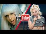 Most Viewed Lady Gaga Videos