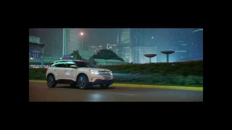 Citroën C5 Aircross, Progressive Hydraulic Cushions™ in The New Generation SUV