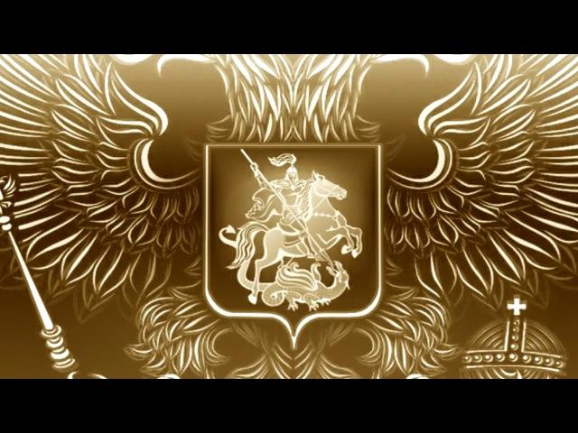 Мощь Российской Армии под Рок музыку Rob Zombie - Dragula HD