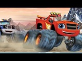 Blaze Race to the Top of the World! Cartoon games for Kids - Girls - Baby