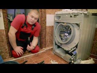 Замена насоса на стиральной машине LG_ Владимир Хатунцев | Master-plus.com.ua