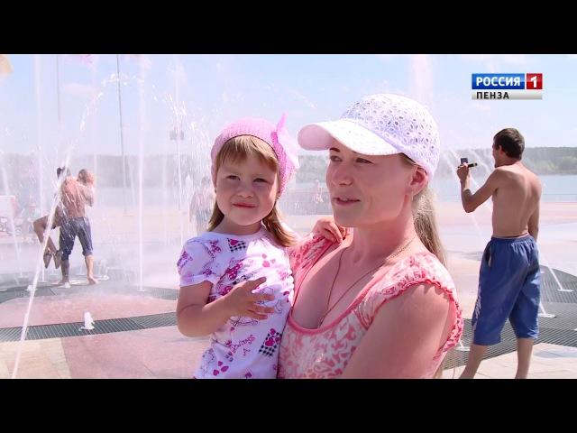 Россия-1: Город Спутник — Город счастливых (Выпуск 11)