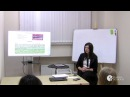 Фрагменты лекции «Юридические нюансы ведения бизнеса». Курс «Ивент-дизайн».