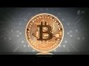 Криптовалюта биткоин ... Новости 1 ПЕРВЫЙ КАНАЛ ¦ Крипторынок ¦ Заработок онлайн Пассивный доход