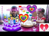 ТОРТ ЧЕЛЛЕНДЖ Cake Challenge Челленджи Вызов Принят Cake Challenge Мальчики против девочек