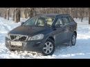 Пахнет Фордом Volvo XC60 2.0 турбо 225hp - видео с YouTube-канала Александр Сошников