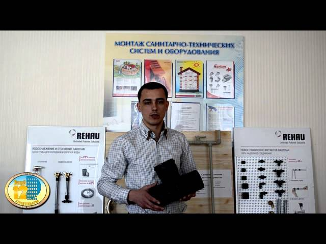 Видеоролики-мотиваторы: Профессии Слесарь-сантехник, Монтажник санитарно-тех ...