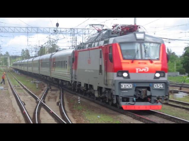 Электровоз ЭП20-034 с поездом№739А Москва-Брянск станция Нара 14.06.2017