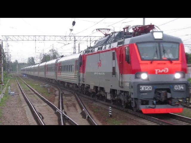Электровоз ЭП20-034 с поездом№107М Москва-Брянск станция Нара 9.06.2017
