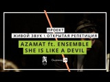 Azamat - She is like a devil / G20 Open Rehearsal Live