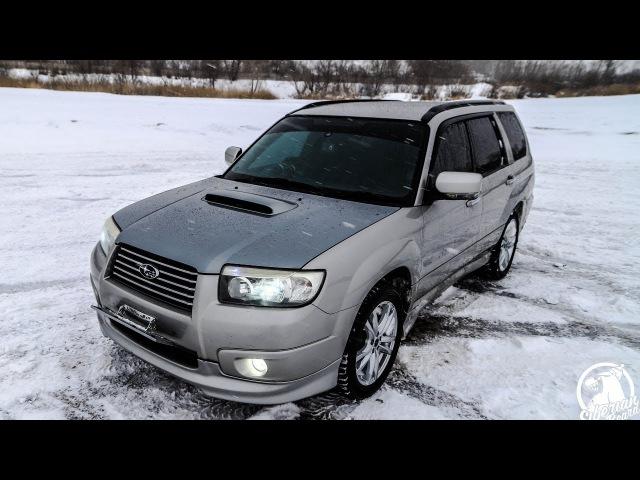 Турбо Семьянин Subaru Forester