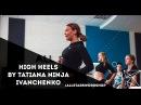 TroyBoi - Hegemon High Heels by Татьяна Иванченко All Stars Workshop 2017