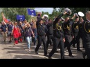 The Tall Ships Races Kotka 2017 - Crew Parade