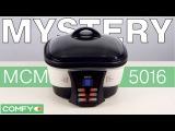 Mystery MCM-5016 - мультиварка для любителей блюд во фритюре - Видеодемонстрация от Comfy