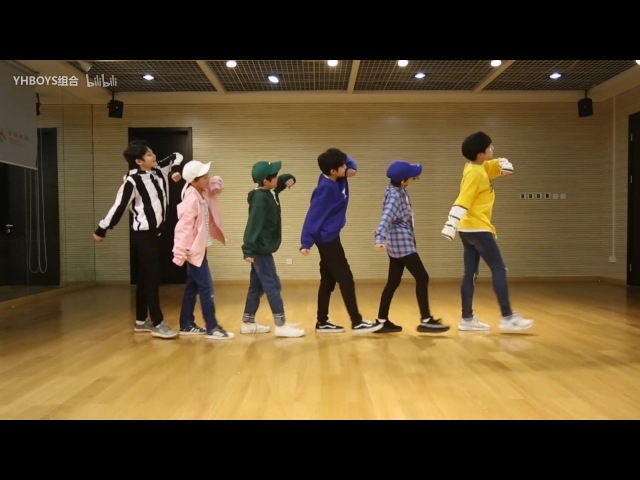 YHBOYS组合《梦想加油》Dance practice【1080P】