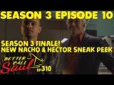 Better Call Saul Season 3 Episode 10 NEW Sneak Peek