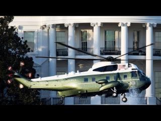 Эксклюзив. Вертолет Б. ОБамы призмеляется на лужайке у белого дома