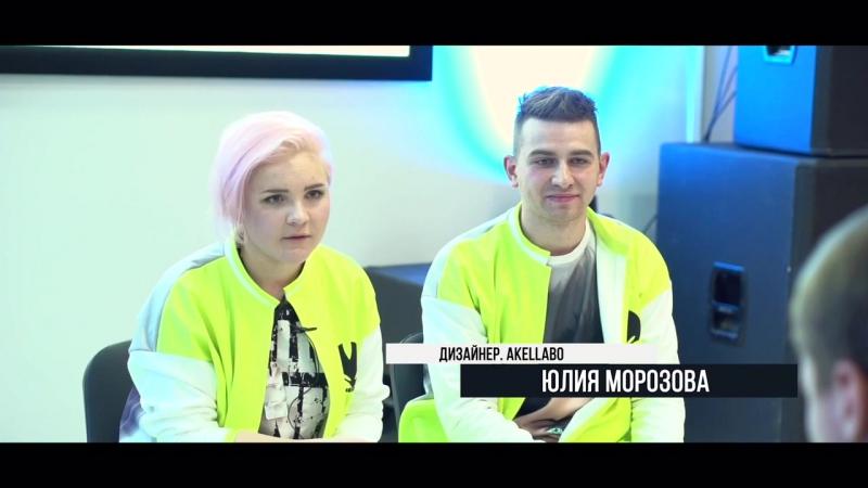 Akellabo Совсем скоро будет 4-й сезон Nizhny Novgorod Fashion Week, а пока идёт подготовка к этому событию, вспоминаем как прошё