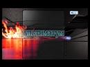 04.09.2017 Авторская программа Е. Коротковой «Ультиматум» о спорном аресте экс-прокурора города С.Румянцева