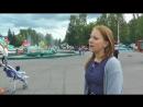 День физкультурника в городе Бийске