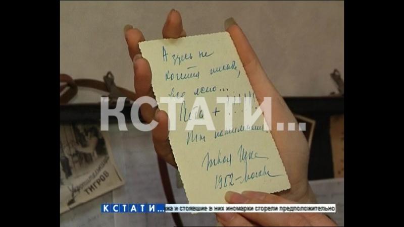 Со дня рождения нижегородской легенды советского кино - Изольды Извицкой исполнилось 80 лет