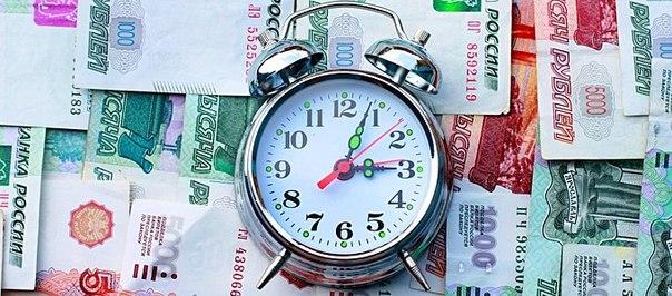 🔥7 советов быстрого погашения кредита 🔥📌 1. Планирование расходов